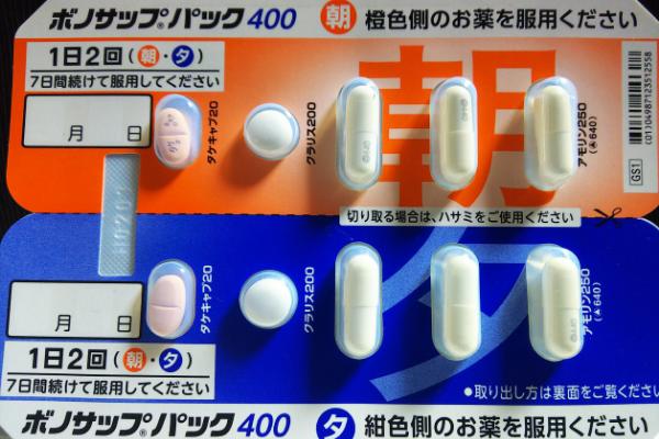 ピロリ菌 除菌薬