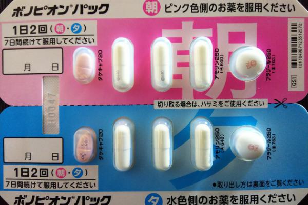 ピロリ菌 二次除菌薬