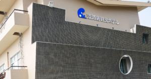 海釣りが出来る旅館【関西】淡路島観光ホテルに泊まった感想
