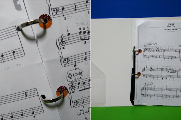 楽譜収納ファイル