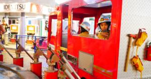 キッザニア甲子園を攻略!ガイドツアーを小学4年と年少で体験した感想