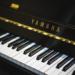 ヤマハ音楽教室 大人のピアノレッスン